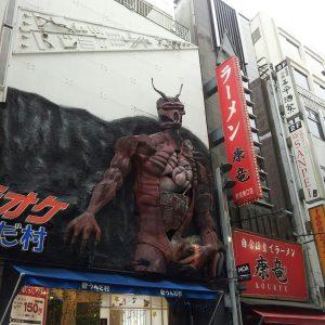 sakamoto004