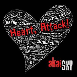 heartattackcover