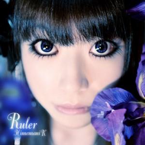 ruler_hk_cover