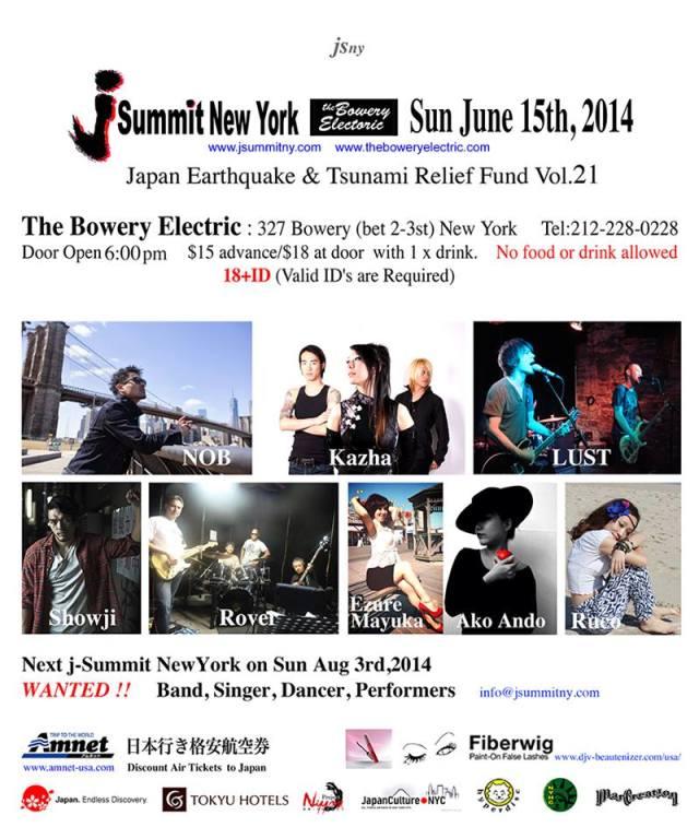 21_j_summit_poster