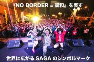 sagaBK5