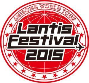 lantis_2015_NV