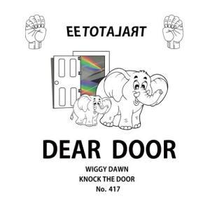 EE Digital EP Cover