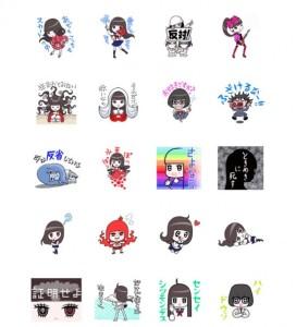 sticker_line