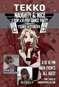 Tune-in-Tokyo-Dance-Flyer-A