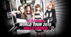 hw_scandal