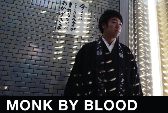 MONK-BY-BLOOD-poster-580x390