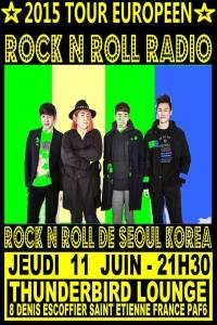 RNRR June 11 poster