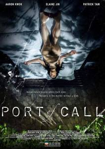 Port of Call's official poster for American premiere.