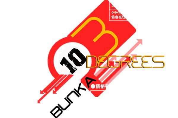 bk_retro_logo