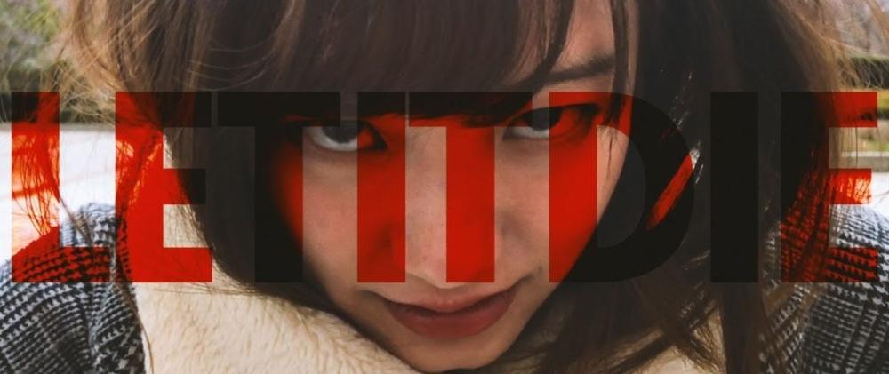 RMMS-BO-PEEP-Colors-1-Let-It-Die-MV